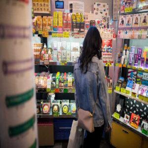 خرید بدون خجالت از کاندوم