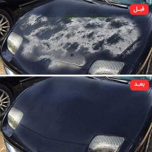 خمیر رفع آفتاب سوختگی خودرو مجیک 1