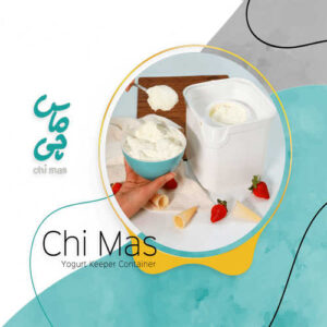 ظرف نگهدارنده ماست chi mas
